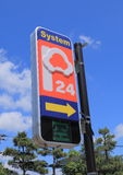 Σημάδι Ιαπωνία διαθεσιμότητας χώρων στάθμευσης στοκ φωτογραφία με δικαίωμα ελεύθερης χρήσης