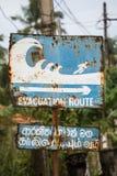 Σημάδι διαδρομών εκκένωσης Στοκ φωτογραφία με δικαίωμα ελεύθερης χρήσης