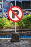 Σημάδι κανένας-στάθμευσης Στοκ Εικόνες