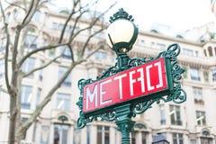 Σημάδι μετρό του Παρισιού Στοκ Φωτογραφία