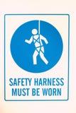 Σημάδι λουριών ασφάλειας διανυσματική απεικόνιση