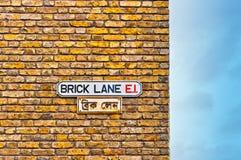 Σημάδι οδών παρόδων τούβλου στο ανατολικό άκρος, Λονδίνο - UK Στοκ φωτογραφία με δικαίωμα ελεύθερης χρήσης