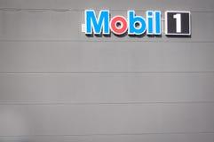 Σημάδι πετρελαίου αυτοκινήτων Στοκ φωτογραφίες με δικαίωμα ελεύθερης χρήσης