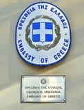 Σημάδι πρεσβειών της Ελλάδας Στοκ εικόνα με δικαίωμα ελεύθερης χρήσης