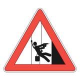 Σημάδι πρόσβασης σχοινιών Στοκ Φωτογραφία
