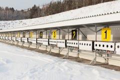Σημάδι πυροβολισμού Στοκ φωτογραφία με δικαίωμα ελεύθερης χρήσης