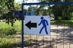 Σημάδι πληροφοριών παρεκτροπής κυκλοφορίας Στοκ φωτογραφίες με δικαίωμα ελεύθερης χρήσης