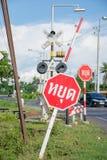 Σημάδι στάσεων με το τραίνο Στοκ Φωτογραφία