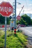 Σημάδι στάσεων με το τραίνο Στοκ Φωτογραφίες