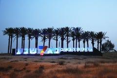 Σημάδι στην είσοδο Beersheba τη νύχτα στοκ εικόνες