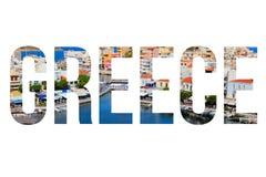 Σημάδι ταξιδιού της Ελλάδας Στοκ Εικόνες