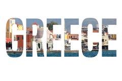 Σημάδι της Ελλάδας Στοκ φωτογραφίες με δικαίωμα ελεύθερης χρήσης