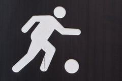 Σημάδι της παιδικής χαράς ποδοσφαίρου Στοκ φωτογραφία με δικαίωμα ελεύθερης χρήσης