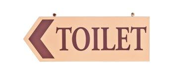 Σημάδι τουαλετών που απομονώνεται Στοκ εικόνες με δικαίωμα ελεύθερης χρήσης