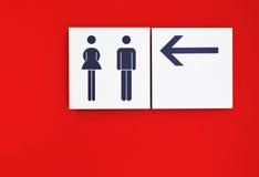 Σημάδι τουαλετών Στοκ Εικόνες