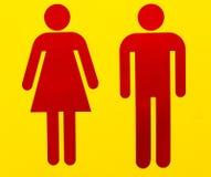 Σημάδι τουαλετών Στοκ εικόνα με δικαίωμα ελεύθερης χρήσης