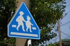 Σημάδι του για τους πεζούς περάσματος Στοκ Εικόνες