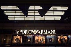 Σημάδι του Armani Emporio Στοκ εικόνες με δικαίωμα ελεύθερης χρήσης