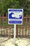 Σημάδι τσουνάμι Στοκ φωτογραφία με δικαίωμα ελεύθερης χρήσης