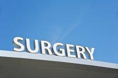 Σημάδι χειρουργικών επεμβάσεων εξωτερικών ασθενών Στοκ φωτογραφία με δικαίωμα ελεύθερης χρήσης