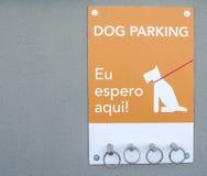 Σημάδι χώρων στάθμευσης σκυλιών Στοκ Εικόνες