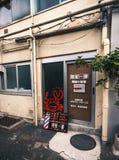 Σημάδι Barbershop στο Τόκιο Στοκ εικόνες με δικαίωμα ελεύθερης χρήσης