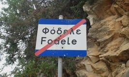 Σημάδι Fodele Στοκ Εικόνες