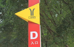 Σημάδι Guangzhou Κίνα υπογείων μετρό Guangzhou στοκ εικόνες με δικαίωμα ελεύθερης χρήσης