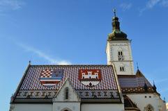 σημάδι ST Ζάγκρεμπ της Κροατίας εκκλησιών Στοκ εικόνα με δικαίωμα ελεύθερης χρήσης