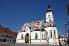 σημάδι ST Ζάγκρεμπ της Κροατίας εκκλησιών Στοκ φωτογραφία με δικαίωμα ελεύθερης χρήσης