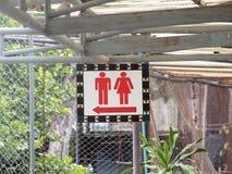 Σημάδι WC Στοκ φωτογραφία με δικαίωμα ελεύθερης χρήσης