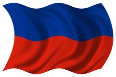 σημαία Αϊτή που απομονώνετ&alp Στοκ φωτογραφία με δικαίωμα ελεύθερης χρήσης