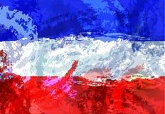 σημαία Γιουγκοσλαβία Όμορφα κτυπήματα βουρτσών Αφηρημένη έννοια διάνυσμα φύλλων απεικόνισης στοιχείων σχεδίου Στοκ εικόνες με δικαίωμα ελεύθερης χρήσης