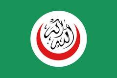σημαία διασκέψεων ισλαμ&iota Στοκ φωτογραφία με δικαίωμα ελεύθερης χρήσης