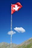 σημαία εθνικός Ελβετός Στοκ φωτογραφία με δικαίωμα ελεύθερης χρήσης