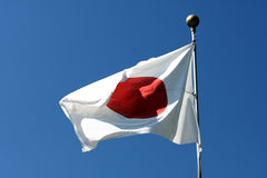 σημαία ιαπωνικά Στοκ φωτογραφία με δικαίωμα ελεύθερης χρήσης