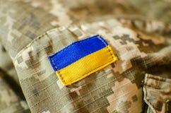 σημαία Ουκρανία στοκ φωτογραφίες με δικαίωμα ελεύθερης χρήσης