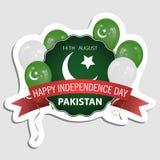 σημαία Πακιστάν Στοκ εικόνες με δικαίωμα ελεύθερης χρήσης
