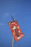 Σημαία προσευχής Στοκ Εικόνες
