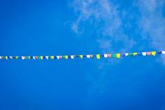 Σημαία προσευχής Στοκ Φωτογραφία