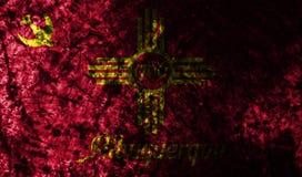 Σημαία πόλεων του Αλμπικέρκη grunge στον παλαιό βρώμικο τοίχο διανυσματική απεικόνιση