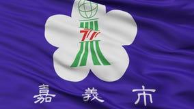 Σημαία πόλεων Chiayi, Ταϊβάν, άποψη κινηματογραφήσεων σε πρώτο πλάνο Ελεύθερη απεικόνιση δικαιώματος