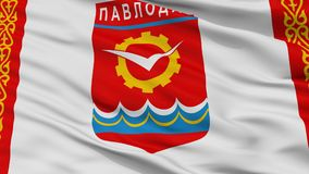 Σημαία πόλεων Pavlodar, Καζακστάν, άποψη κινηματογραφήσεων σε πρώτο πλάνο Απεικόνιση αποθεμάτων