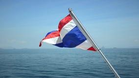 σημαία Ταϊλάνδη απόθεμα βίντεο