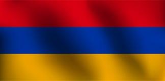 Σημαία της Αρμενίας - διανυσματική απεικόνιση Στοκ φωτογραφία με δικαίωμα ελεύθερης χρήσης