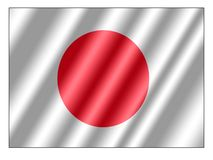 Σημαία της Ιαπωνίας Στοκ Φωτογραφίες
