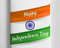 Σημαία της Ινδίας ως σύμβολο της ινδικής ανεξαρτησίας διανυσματική απεικόνιση