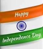 Σημαία της Ινδίας ως σύμβολο της ινδικής ανεξαρτησίας απεικόνιση αποθεμάτων