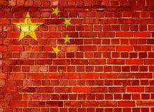 Σημαία της Κίνας σε έναν τουβλότοιχο Στοκ φωτογραφία με δικαίωμα ελεύθερης χρήσης
