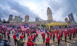 Σημαία της Μαλαισίας, Jalur Gemilang Στοκ εικόνα με δικαίωμα ελεύθερης χρήσης
